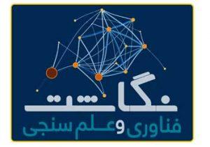 Negasht-Logo